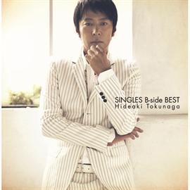 德永英明 - SINGLES B-side BEST[紙ジャケ]