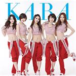 KARA - ミスター 初回盤B