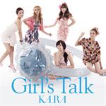 KARA - ガールズトーク 初回盤B [国内盤]