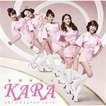 KARA - ジェットコースターラブ 初回盤A [国内盤]