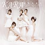 KARA - ジェットコースターラブ 初回盤B [国内盤]