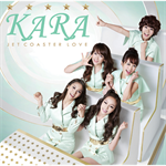 KARA - ジェットコースターラブ 初回盤C [国内盤][CD Maxiのみ(ボーナストラック収録)]