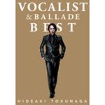德永英明 - VOCALIST & BALLADE BEST