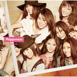 Happiness - フレンズ
