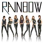 RAINBOW - A (エー)