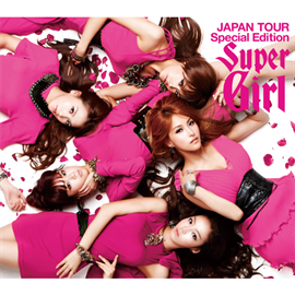 KARA - スーパーガール JAPAN TOUR Special Edition