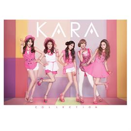 KARA - KARA コレクション