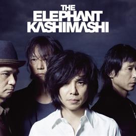 エレファントカシマシ - THE BEST 2007-2012 俺たちの明日