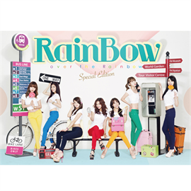 RAINBOW - Over The Rainbow Special Edition