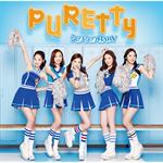 PURETTY - シュワシュワBABY