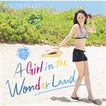 松田聖子 - A Girl in the Wonder Land