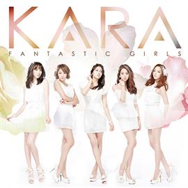 KARA - FANTASTIC GIRLS