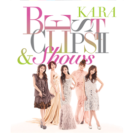 KARA - KARA BEST CLIPS Ⅱ & Shows