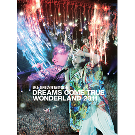 DREAMS COME TRUE - 「史上最強の移動遊園地 DREAMS COME TRUE WONDERLAND 2011」