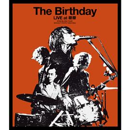 The Birthday - Live at 磔磔 [Blu-ray]