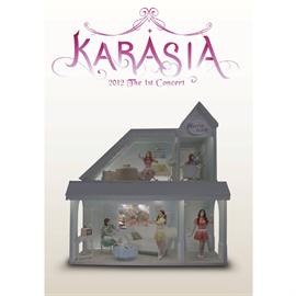 KARA - KARA 1st JAPAN TOUR 2012 KARASIA