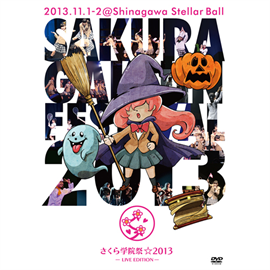 さくら学院 - さくら学院祭☆2013 –LIVE EDITION-