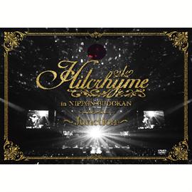 Hilcrhyme - Hilcrhyme in 日本武道館 ~Junction~