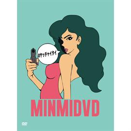 MINMI - MINMIDVD