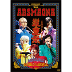 アルスマグナLIVE TOUR 2016 炎夏祭~SAMBA CARNAVAL~