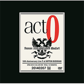 9mm Parabellum Bullet - 10th Anniversary Live 「O」 @ 日本武道館