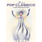 松任谷由実 - All about POP CLASSICO