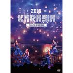 "KARA THE 4th JAPAN TOUR 2015 ""KARASIA"""
