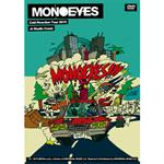 MONOEYES Cold Reaction Tour 2015 at Studio Coast