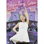 Seiko Matsuda Concert Tour 2016「Shining Star」