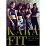 KARA the FIT