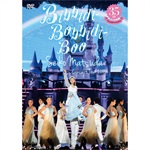 "~35th Anniversary~ Seiko Matsuda Concert Tour 2015 ""Bibbidi-Bobbidi-Boo"""