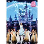 """松田聖子 - ~35th Anniversary~ Seiko Matsuda Concert Tour 2015 """"Bibbidi-Bobbidi-Boo"""""""