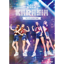 "KARA - KARA THE 4th JAPAN TOUR 2015 ""KARASIA"""