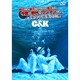 C&K - 地元です。地元じゃなくても、地元です。今度は野外でワンマンです。in 海の中道海浜公園