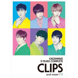 超新星 - 5 Years Complete Clips and More!!!!!!