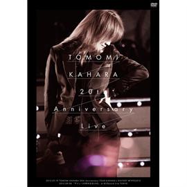 華原朋美 - TOMOMI KAHARA 20th Anniversary Live