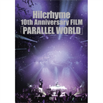 Hilcrhyme - Hilcrhyme 10th Anniversary FILM「PARALLEL WORLD」