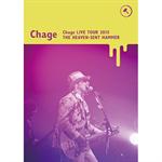Chage Live Tour 2015 〜天使がくれたハンマー〜
