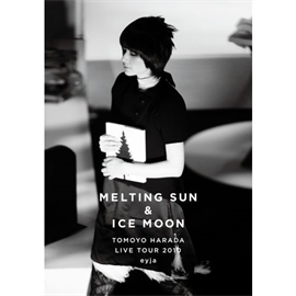 原田知世 - MELTING SUN & ICE MOON