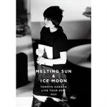 原田知世 - MELTING SUN & ICE MOON