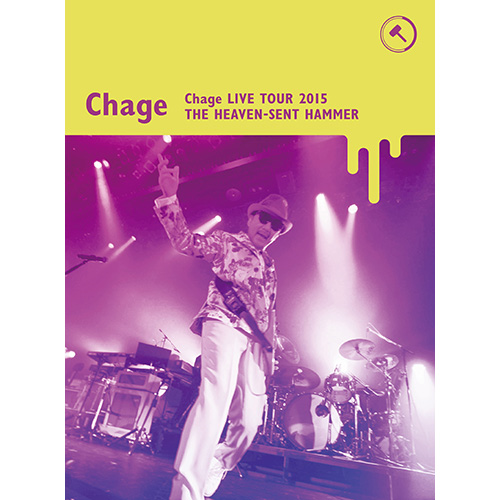 Chage Live Tour 2015 ~天使が...