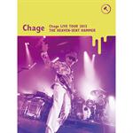 Chage Live Tour 2015 ~天使がくれたハンマー~