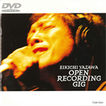 OPEN RECORDING GIG