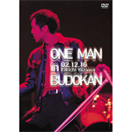 矢沢永吉 - ONE MAN in BUDOKAN