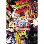 Rock Opera Eikichi Yazawa