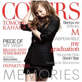 華原朋美 - MEMORIES ‐Kahara Covers‐