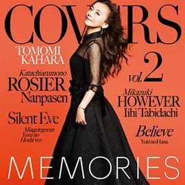 華原朋美 - MEMORIES 2 ‐Kahara All Time Covers‐