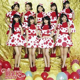 PASSPO☆ - TRACKS エコノミークラス盤