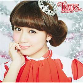 PASSPO☆ - TRACKS ローコストキャリア盤バニラ