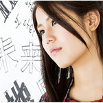 Suzu - 未来地図